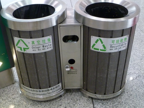 Beijing airport recycling containers